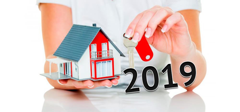 Ипотека в 2019 году