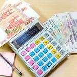 Можно ли вернуть страховку по кредиту?